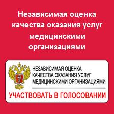 ocenka_kachestva